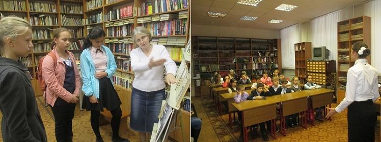 Викторина славянской письменности в Библиотеке Лобни