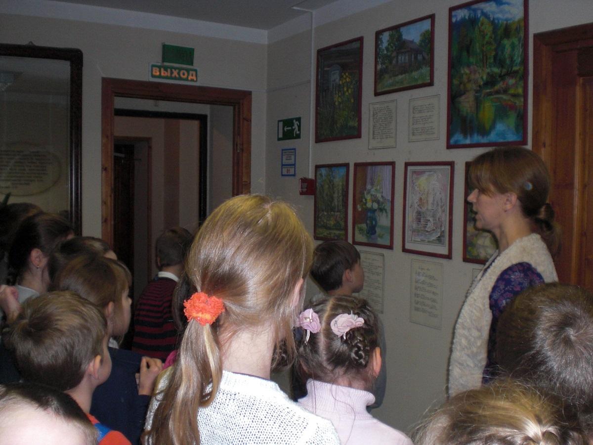 День России в Детской библиотеке
