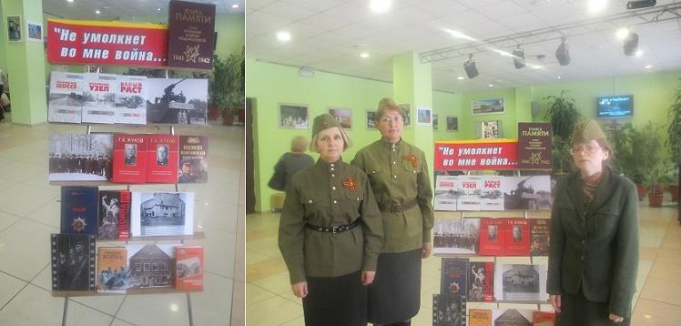 Битва под Москвой - тематические беседы для школьников