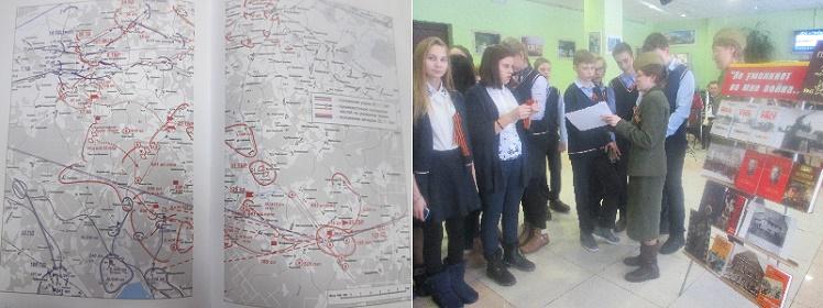 Битва под Москвой-патриотическое воспитание школьников
