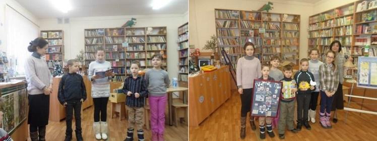 Конкурс чтецов в библиотеке Красная поляна