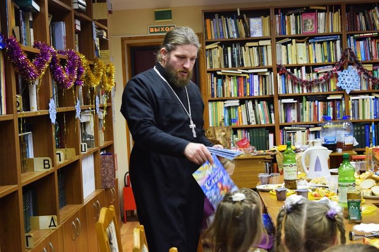 Рождество - Детская библиотека