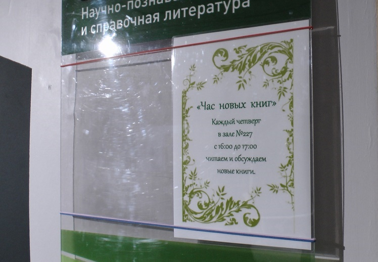 РГДБ_18