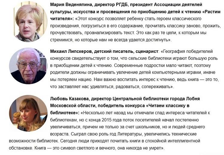 Любовь Казакова - интервью ОГИ Дрофа-Вентана