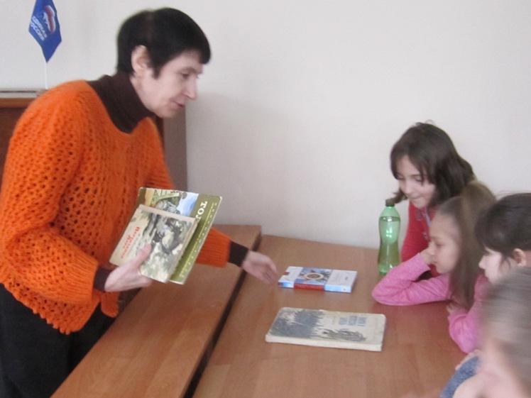 Урок мужества-библиотека Депо-Лобня_1