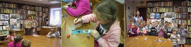 Знакомство с Детской библиотекой