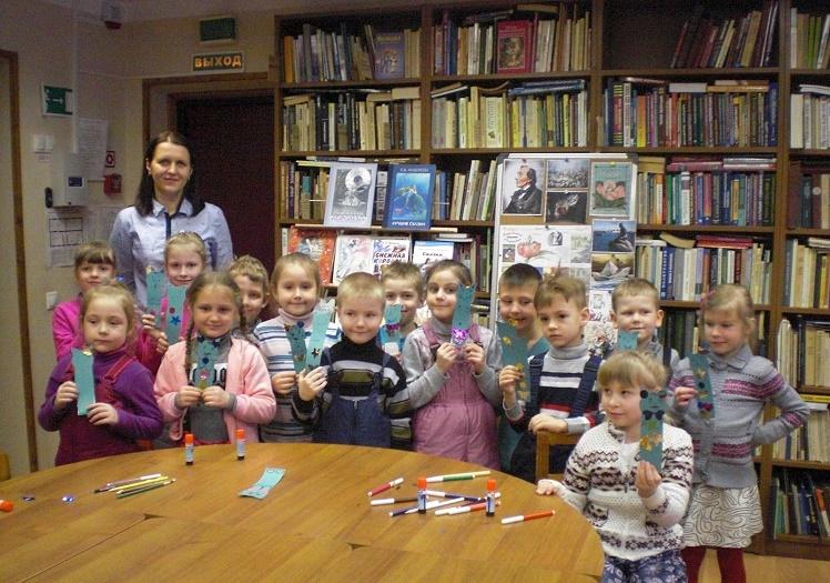 Знакомство с Детской библиотекой_1