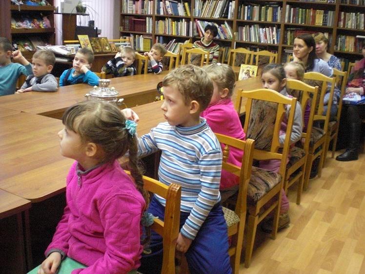 Знакомство с Детской библиотекой_3