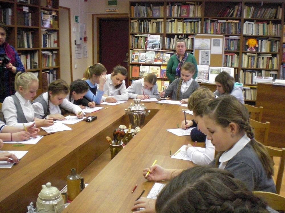 Детская библиотека_Кремль - сердце Москвы_7