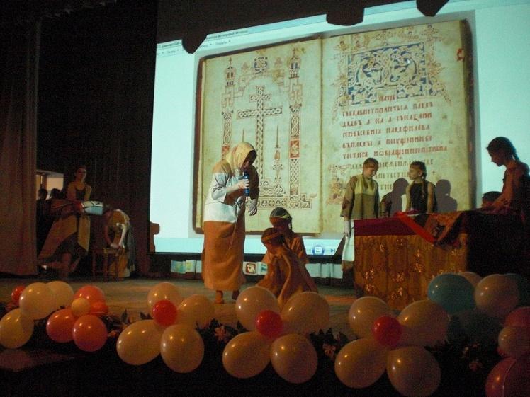 Открытие Недели детской книги в Лобне_2