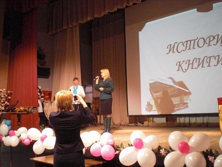 Открытие Недели детской книги в Лобне_4