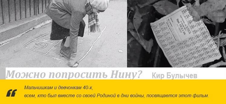 Открытие Недели детской книги в Лобне_01