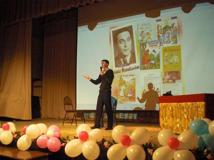 Открытие Недели детской книги_11