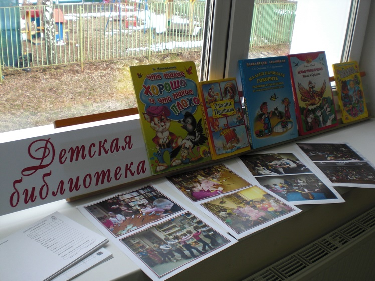 Читаем детям в детской поликлинике_2