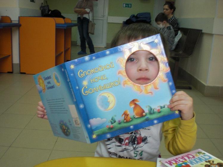 Читаем детям в детской поликлинике_4