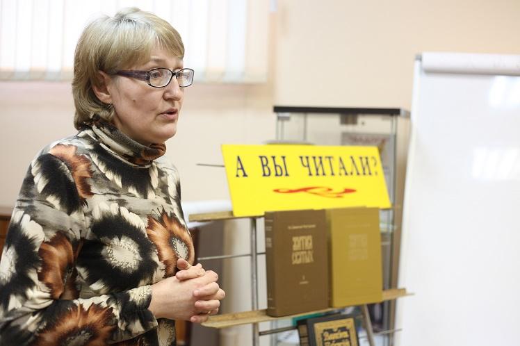 Православное слово - в библиотеки_9