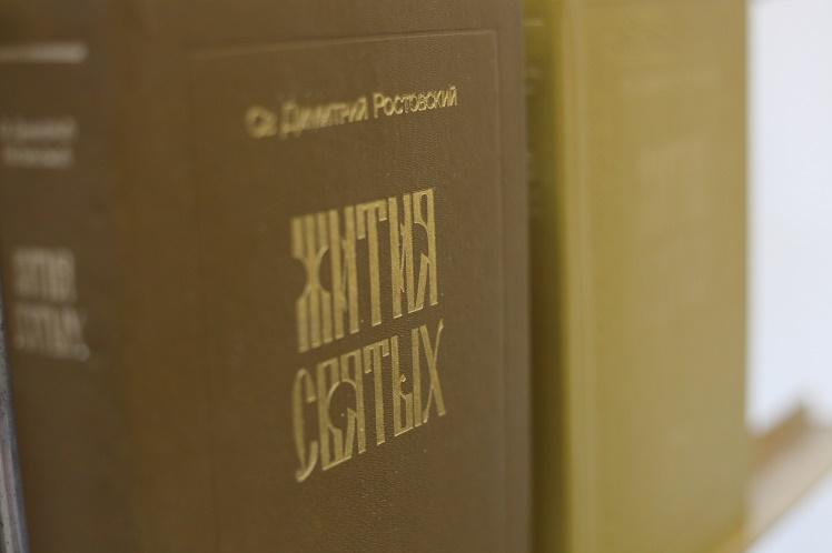 Православное слово - в библиотеки_14