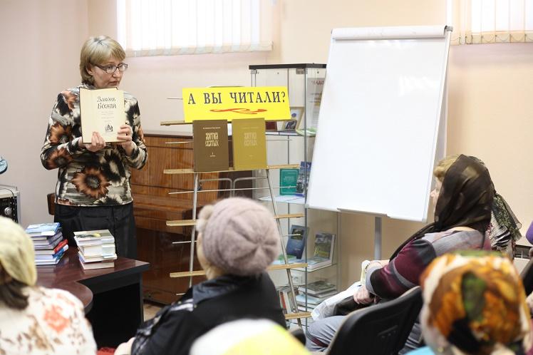 Православное слово - в библиотеки_10