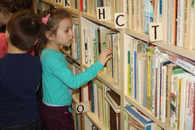Экскурсия в Детской библиотеке_4