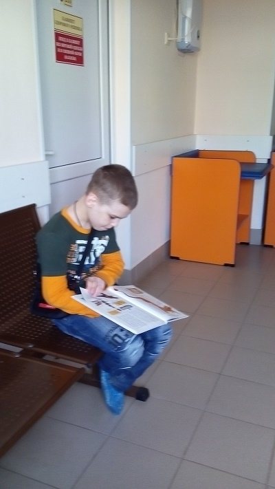 читаем детям в поликлинике
