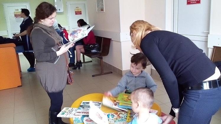 читаем детям в поликлинике_1