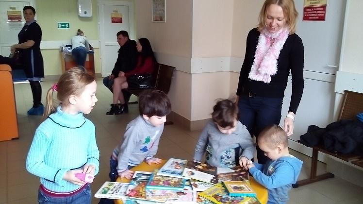 читаем детям в поликлинике_2