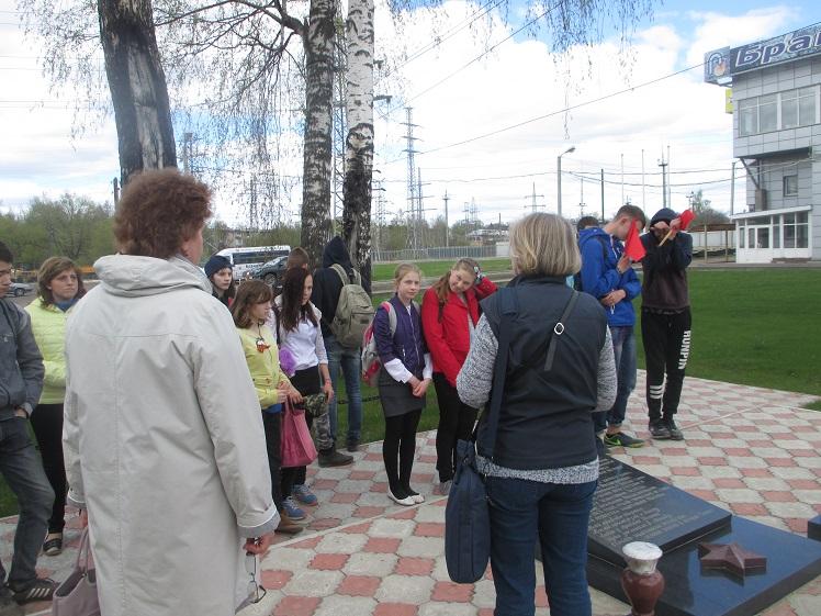 Экскурсия по местам боевой славы Лобня СКОШ