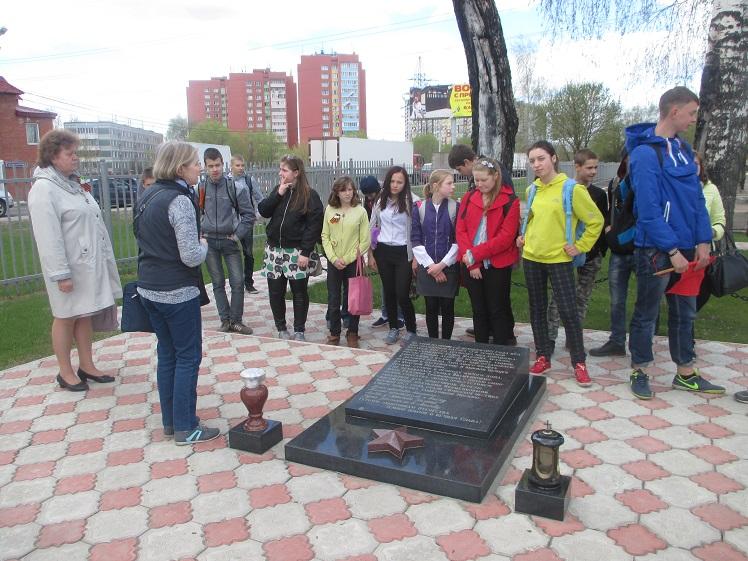 Экскурсия по местам боевой славы Лобня СКОШ_1