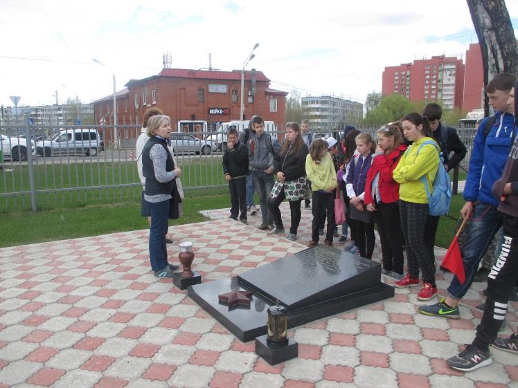 Экскурсия по местам боевой славы Лобня СКОШ_2