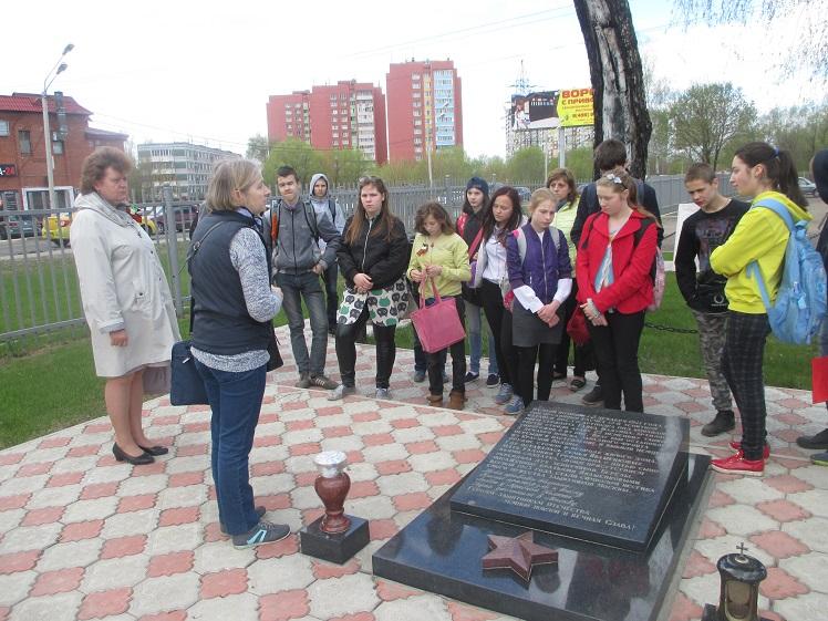 Экскурсия по местам боевой славы Лобня СКОШ_3
