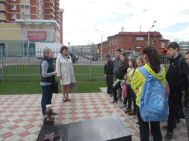 Экскурсия по местам боевой славы Лобня СКОШ_4