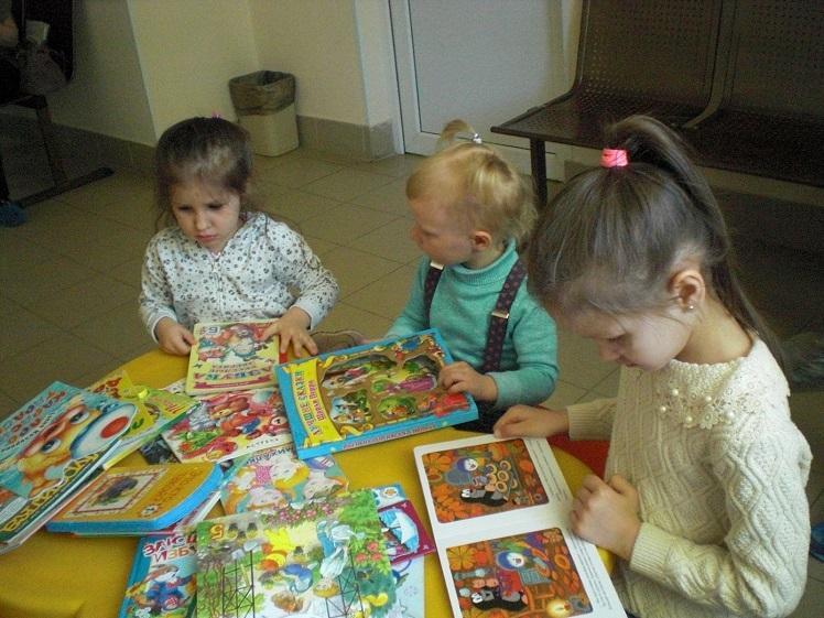 Читаем книги в поликлинике_май