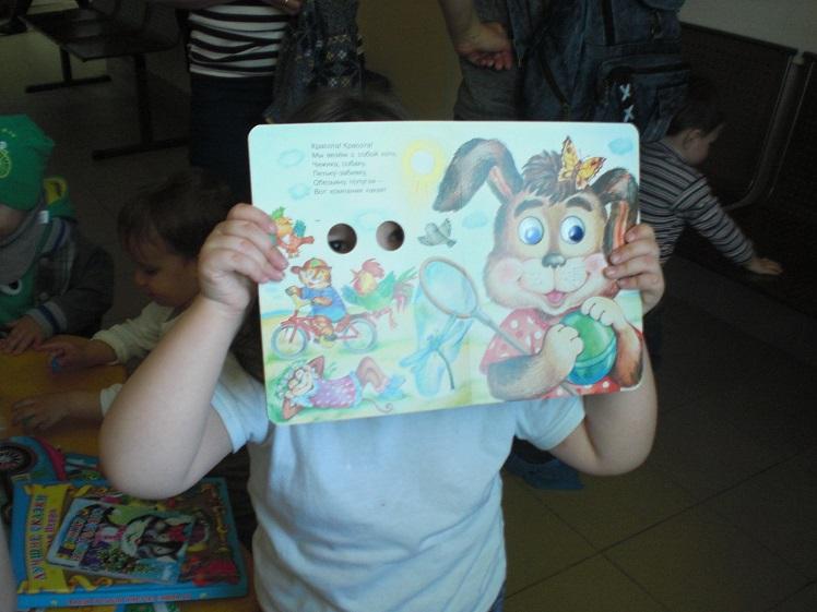 Читаем книги в поликлинике_май_9