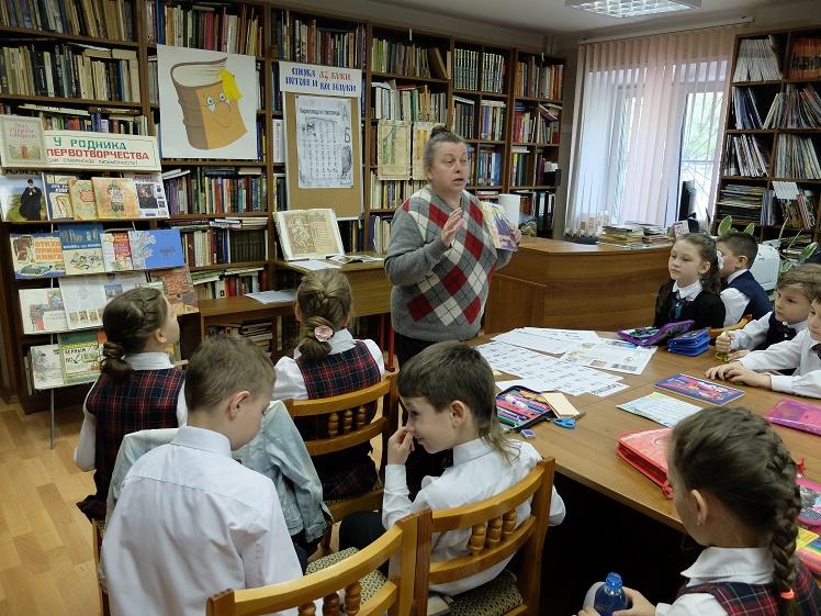 День славянской письменности_Детская библиотека_Лобня_1