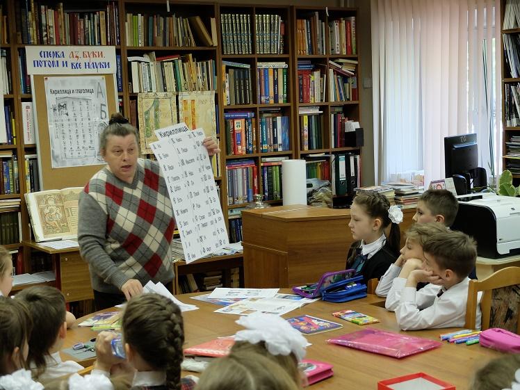 День славянской письменности_Детская библиотека_Лобня_4