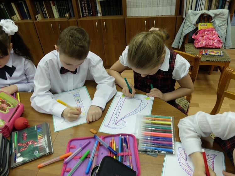 День славянской письменности_Детская библиотека_Лобня_9