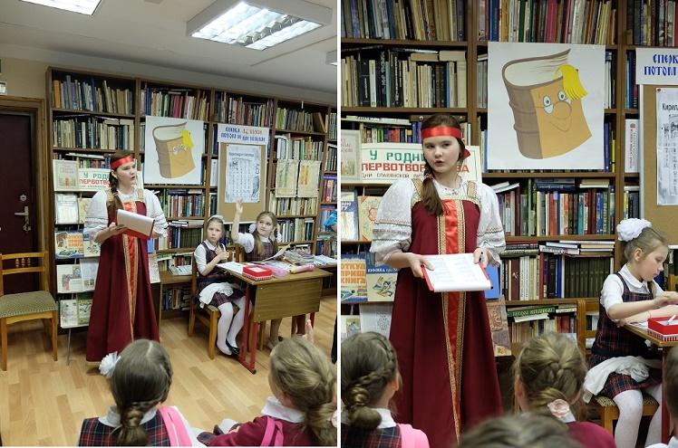 День славянской письменности_Детская библиотека_Лобня_11