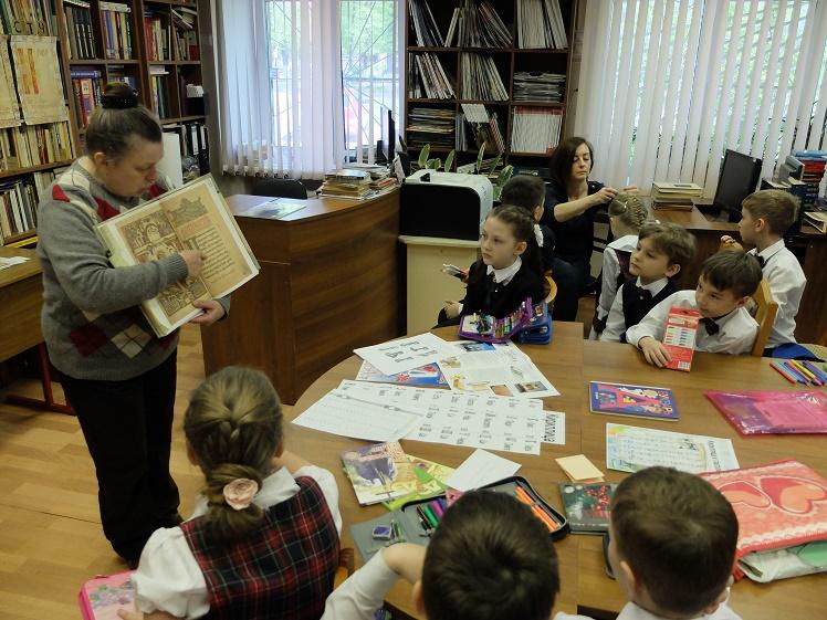 День славянской письменности_Детская библиотека_Лобня_6