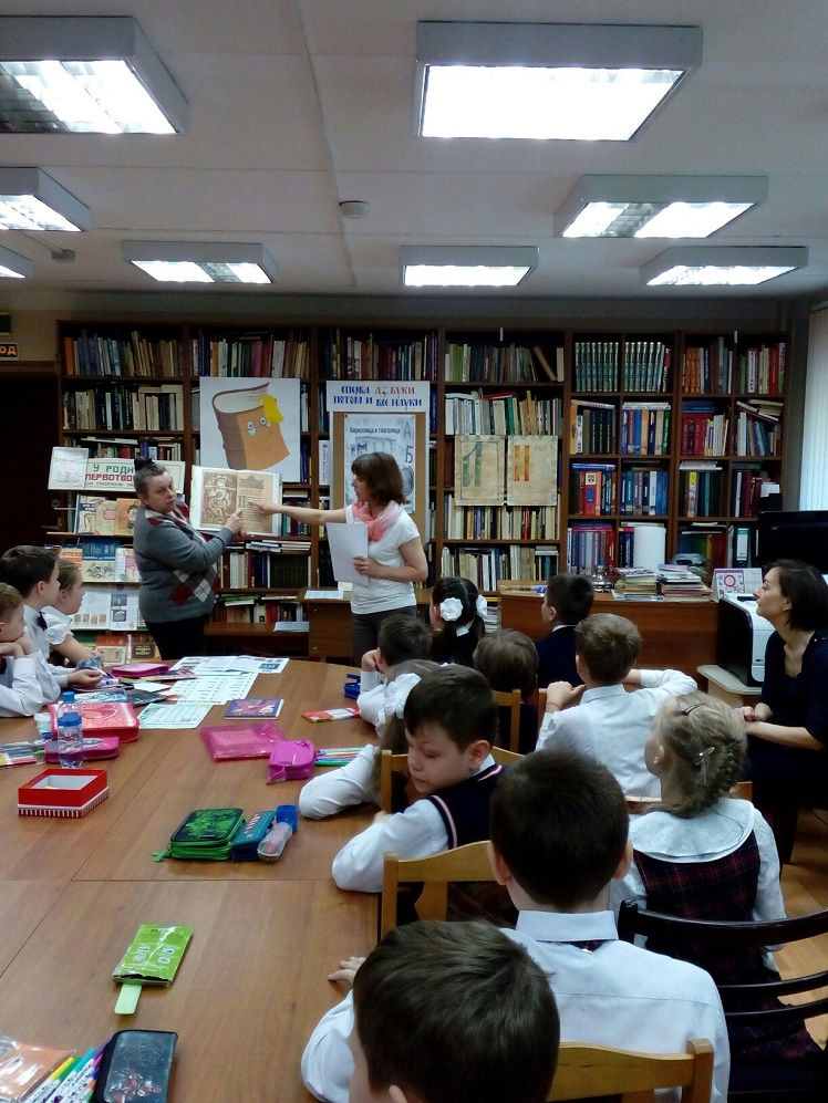 День славянской письменности_Детская библиотека_Лобня_13