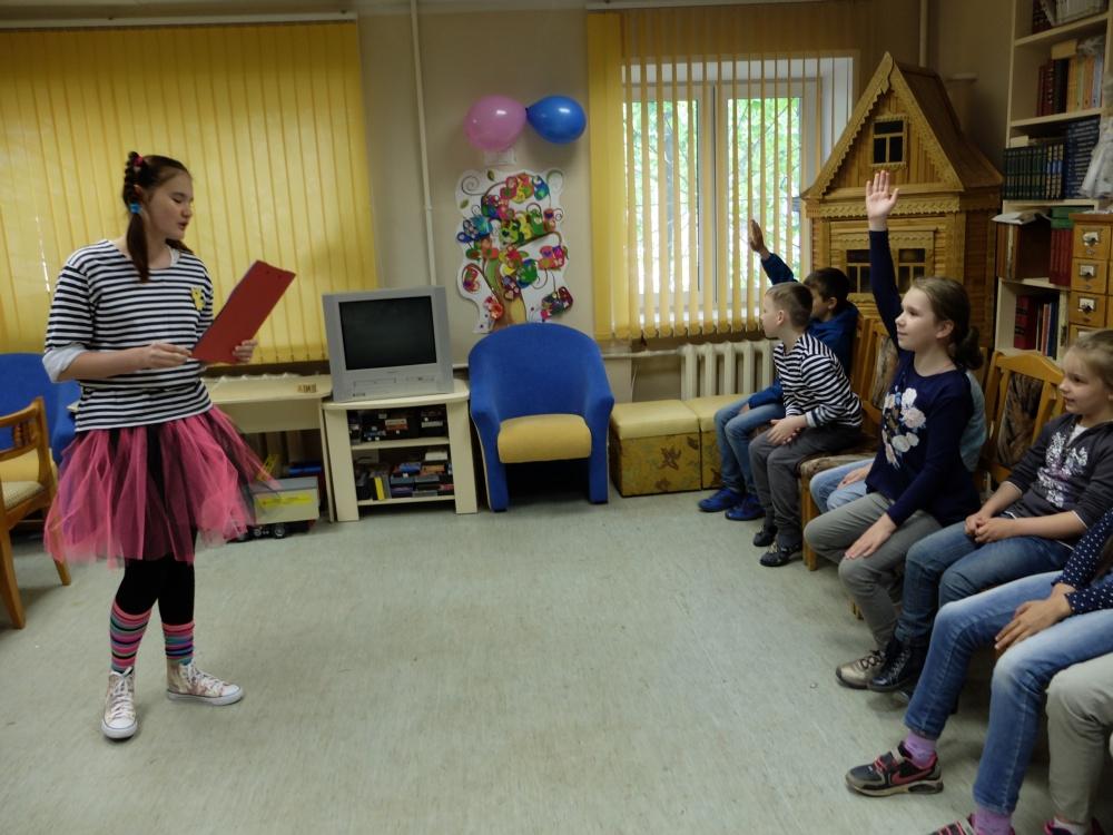 День защиты детей в Детской библиотеке