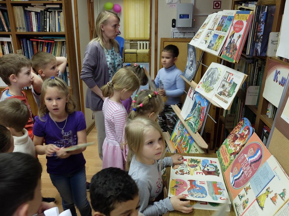 Маршак в Детской библиотеке Лобня_1