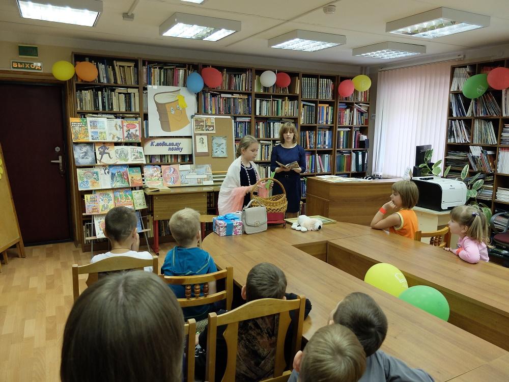 Детская библиотека Самуил Яковлевич Маршак_2