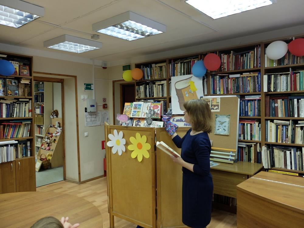 Детская библиотека Самуил Яковлевич Маршак_4