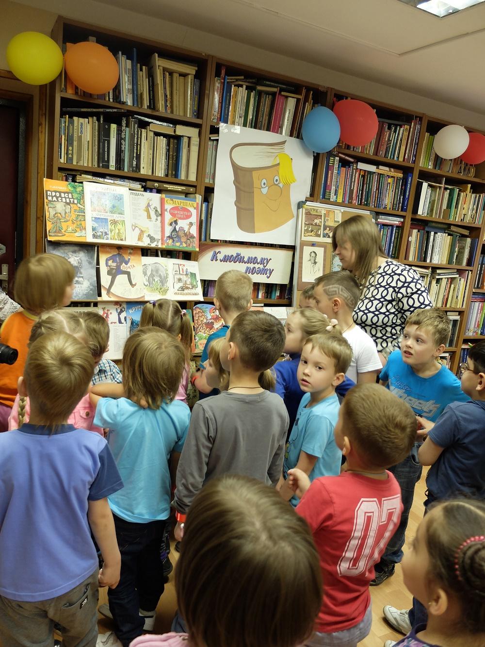 Детская библиотека Самуил Яковлевич Маршак_6
