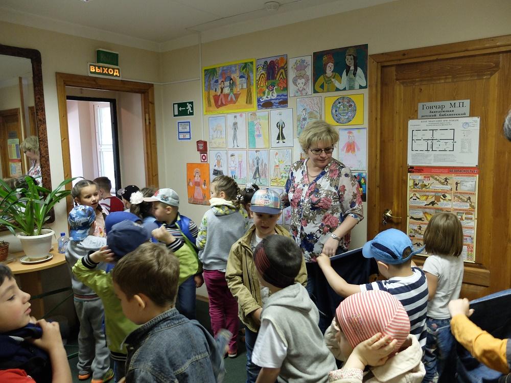 Детская библиотека Самуил Яковлевич Маршак_7