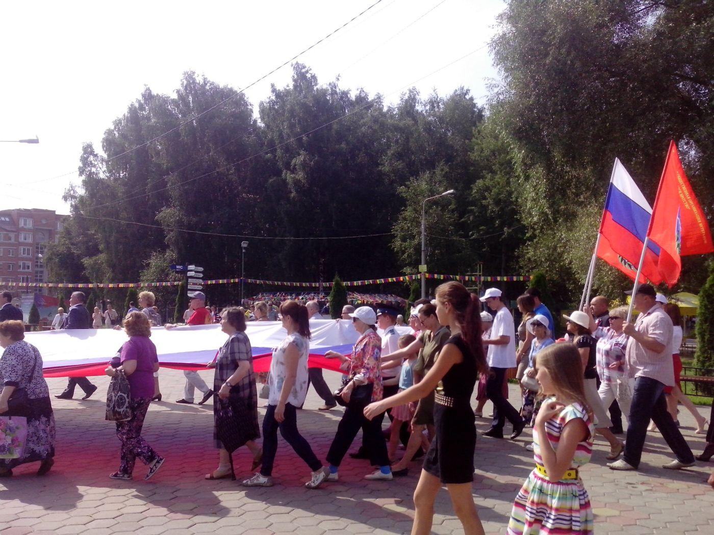 День Флага 22 августа в г. Лобня