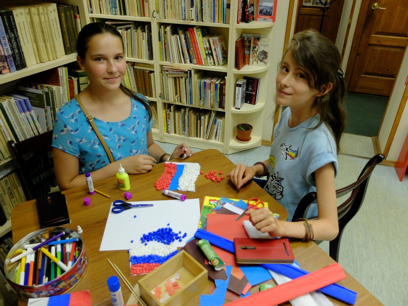 День Государственного флага Российской Федерации в Детской библиотеке г. Лобня