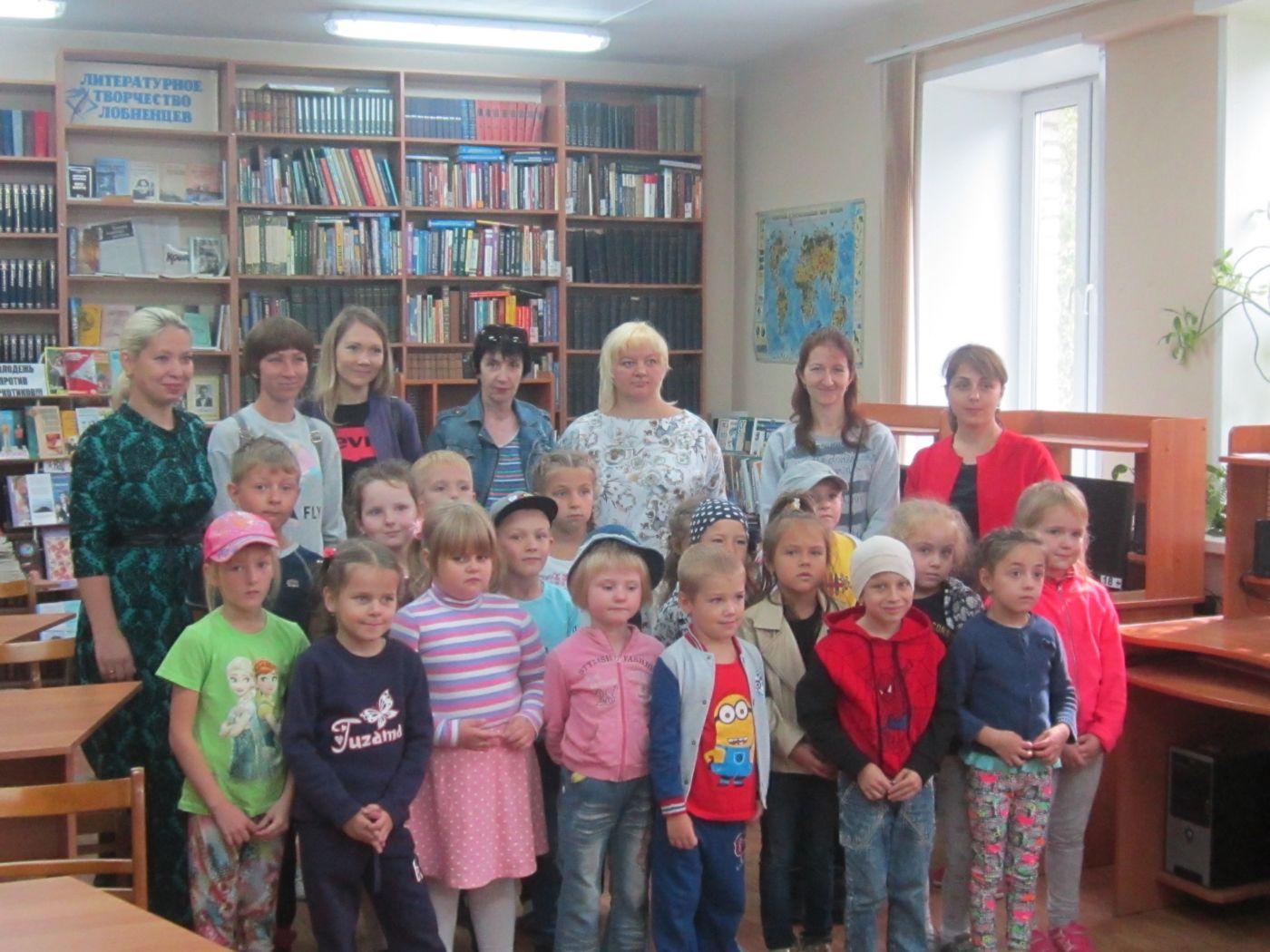 Путешествие по книжному городу в Библиотеке № 6 мкрн Депо г. Лобня