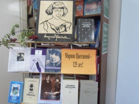 Литературный вояж Я жажду чуда_Красная Поляна_11.10_2