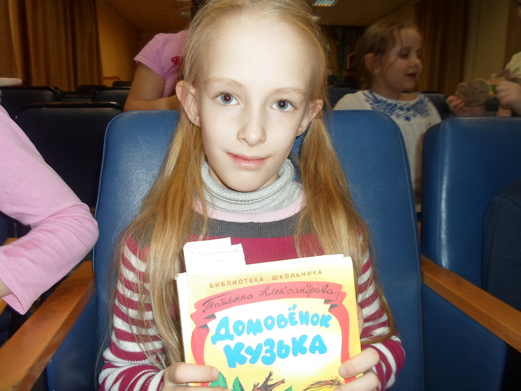 Найди книгу_Красная Поляна_25.10_5